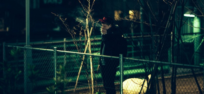 Press Play: submerse